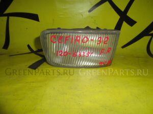 Туманка на Nissan Cefiro A32 12063391