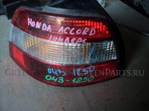 Стоп на Honda Accord CF6 043-1250