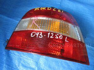 Стоп на Honda Accord CE1 043-1250