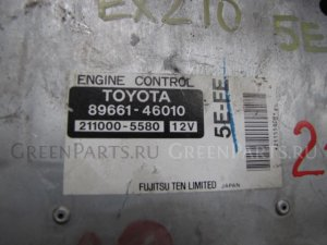 Блок управления двигателем на Toyota Raum EXZ10 5EFE 8966146010