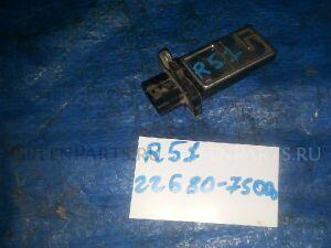 Датчик расхода воздуха на Nissan Pathfinder R51 YD25DDTi 2268075000