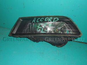 Туманка на Honda Accord CF4