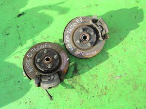 Ступица на Toyota Ractis NCP100 1NZ-FE 0007606