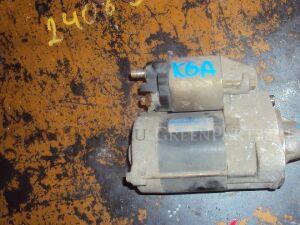 Стартер на Suzuki Wagon R MC21S K6A-T 1503052