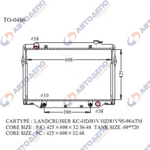 Радиатор основной TOYOTA LAND CRUISER TO-0486 HDJ81V, HZJ81V 1HD-FT, 1HZ 16400-17021, 16400-17240 16400-17021, 16400-17240
