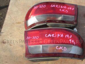 Стоп на Toyota Carina AT190 20-320