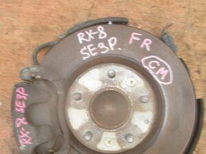 Ступица на Mazda RX8 SE3P