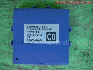 Электронный блок на Toyota Crown GRS201 4GR-FSE 89340-30110