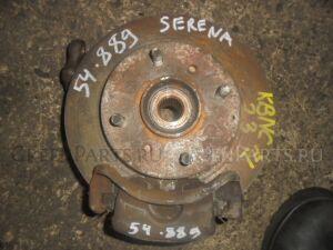 Ступица на Nissan Serena KBNC23 SR20