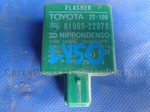 Реле на Toyota Dyna LY50 LY60 2L 3L 8198022070