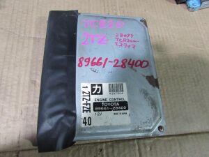 Блок efi на Toyota Estima Emina TCR20 2TZ-FZE 89661-28400