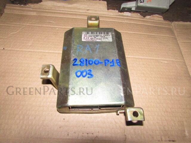 Электронный блок на Honda Odyssey RA1 F22B 28100-P1E-003