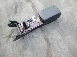 Подлокотник на Toyota Mark X GRX130
