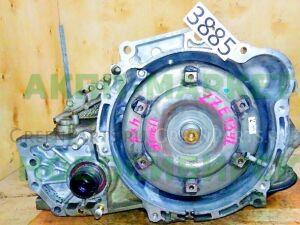 Кпп автоматическая на Toyota Matrix ZZE134L 1ZZ U341F