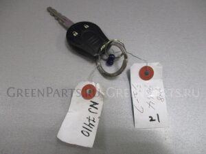 Ключ зажигания на Nissan Juke F15, YF15, NF15 NJ7410