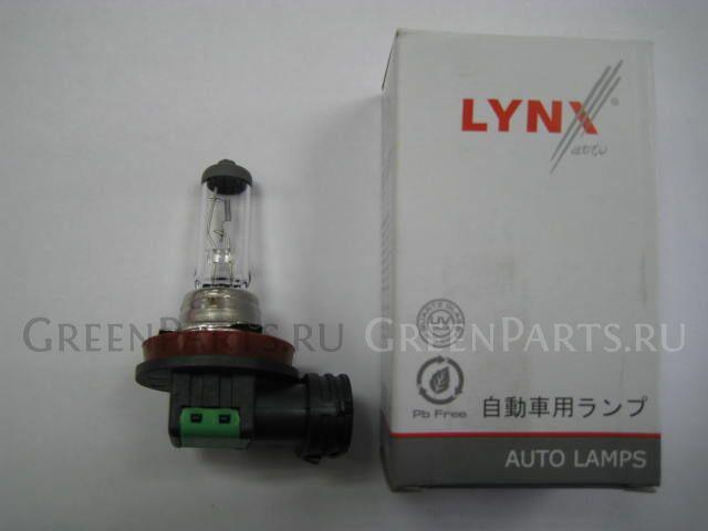 Лампочка на LYNX H11 12V/55W PGJ19-2