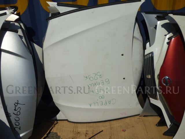Капот на Mazda Capella GF8P/GWEW/GW8W/GFEP