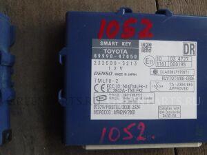 Электронный блок на Toyota Prius ZVW30 2ZR-FXE 89990-47050