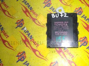 Реле на Toyota Dyna BU72 BU74 BU6 BU7 BU9 BU8 8953136020