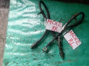 Шланг тормозной на Toyota Pronard MCX20 1MZFE