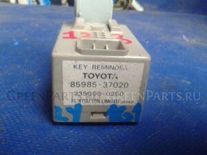 Реле на Toyota Dyna LY161 3L,5L 8598537020