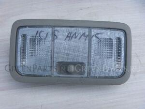 Светильник салона на Toyota Isis ANM15, ANM10 1AZ-FSE