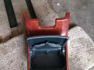 Консоль между сидений на Toyota Camry ACV30 2AZ-FE