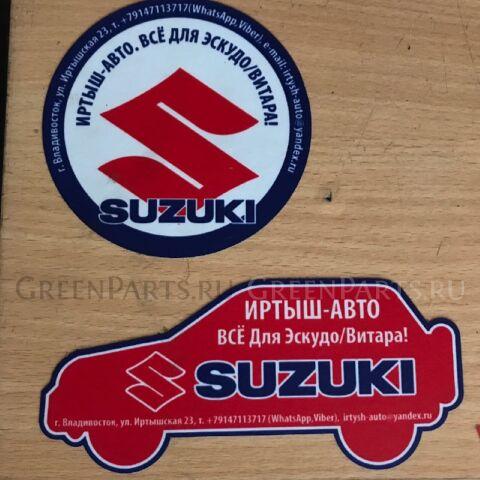 Насос включения 4wd на Suzuki Escudo TD02W, TA02W G16A