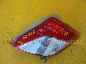 Стоп на Toyota Vitz NSP130 52228