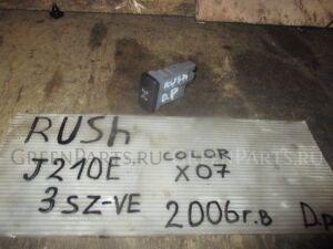 Кнопка на Toyota Rush J210E 3SZ-VE