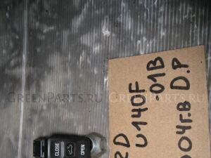 Кнопка на Toyota Alphard MNH15 1MZ-FE