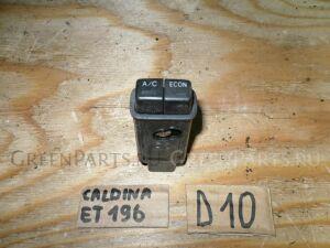 Кнопка на Toyota Caldina ET196 5E FE