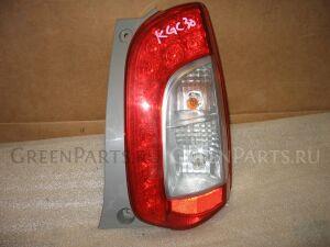 Стоп на Toyota Passo KGC30 22051397