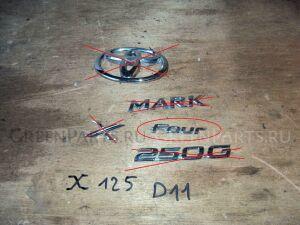 Эмблема на Toyota Mark X GRX125 4GR FSE