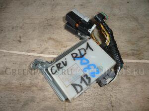 Блок управления дверьми на Honda CR-V RD1 B20B RK0275