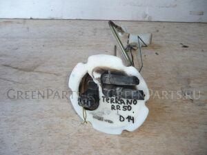 Датчик уровня топлива на Nissan Terrano PR50 TD27 ETi