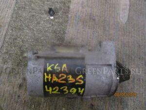 Стартер на Suzuki Alto HA23S K6A