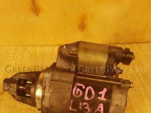 Стартер на Honda Fit GD1 L13A 4280000350