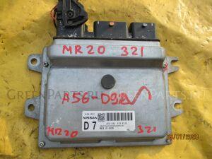 Блок efi на Nissan Serena C25 MR20DE A56D92