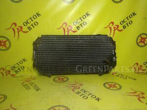 Радиатор кондиционера на Toyota Vista SV40 4S-FE
