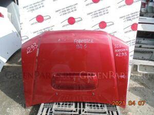 Капот на Subaru Forester SG5 293