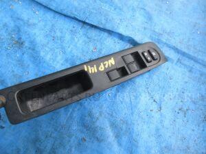 Блок управления стеклоподъемниками на Toyota SPADE NCP141