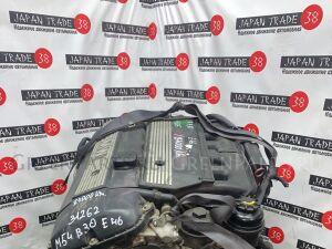 Двигатель на Bmw 3-SERIES E46 M54B30
