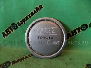 Колпачок на диски на Toyota 7323