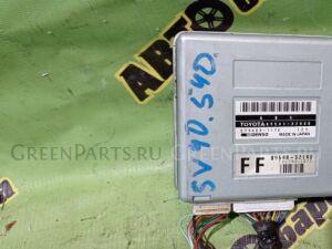 Блок управления abs на Toyota Camry SV40 4S-FE 89541-32080