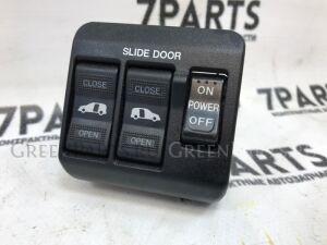Кнопка на Mazda Mpv LW3W