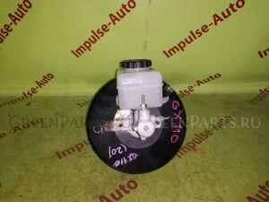 Главный тормозной цилиндр на Toyota Mark II GX110 1G-FE