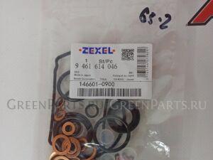 Ремкомплект тнвд на Nissan TD27, TD42, SD25 1466010900