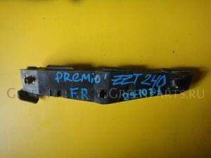 Крепление бампера на Toyota Premio ZZT240 1ZZ