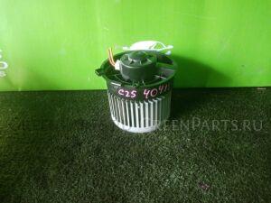 Мотор печки на Nissan Serena C25 MR20DE